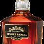 single-barrel
